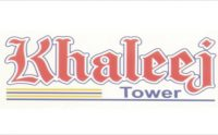 Khaleej Tower