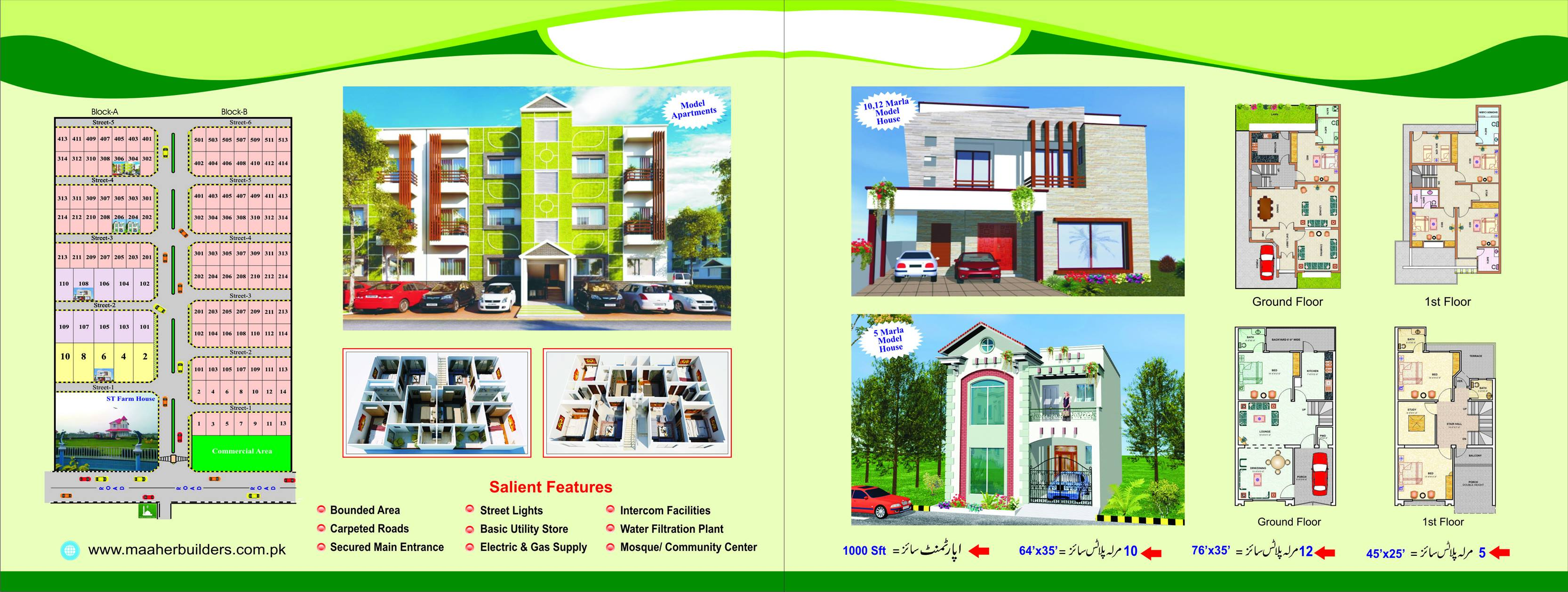 ST Greenlands broucher housing socity in lahore raiwand price list (1)