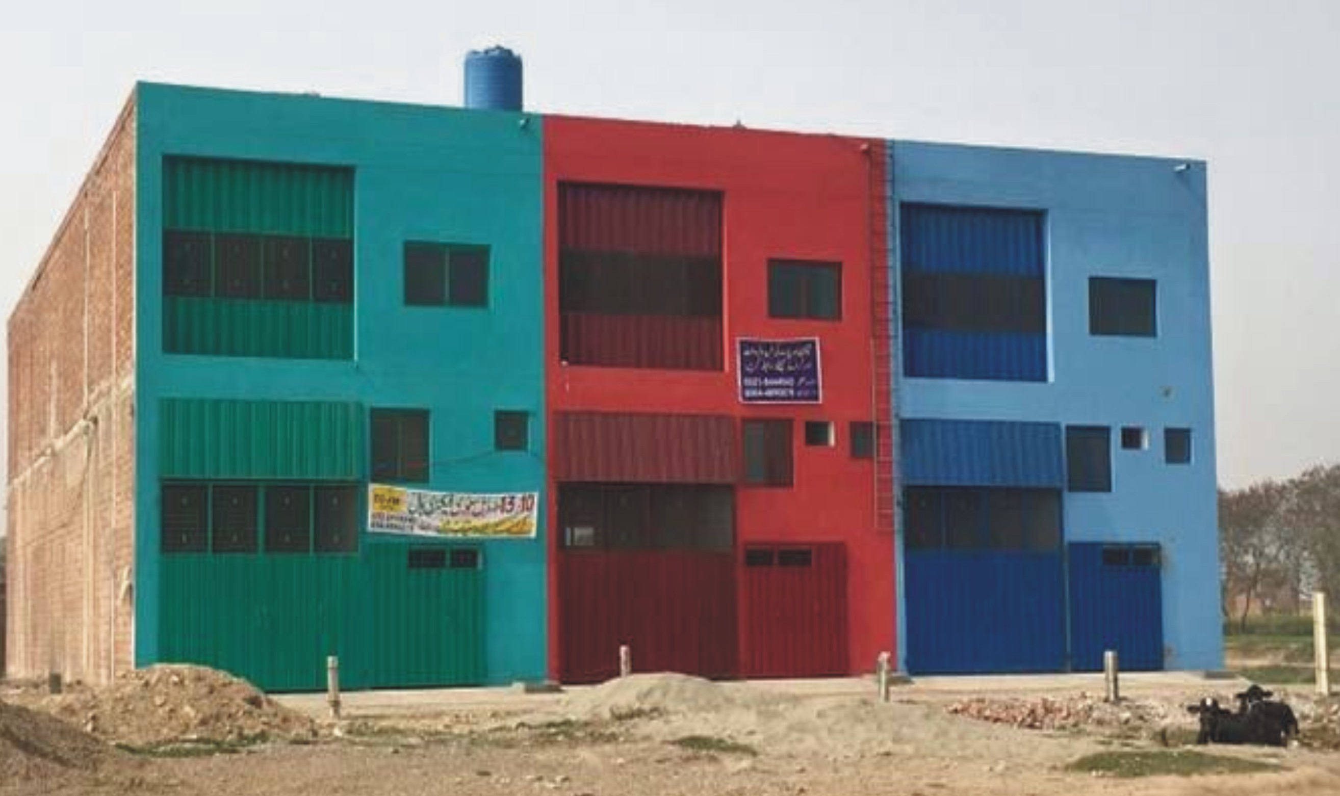 MAAHER INDUSTRIAL ZONE PHASE