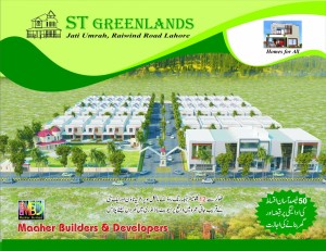 ST Greenlands broucher housing socity in lahore raiwand price list (2)